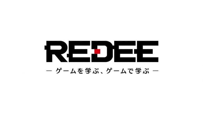 「REDEE WORLD」日本最大のゲーム/ eスポーツ専用施設が大阪に登場!